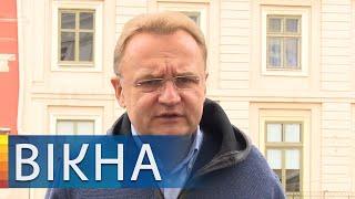 Что происходит сейчас в Украине хроники пандемии Covid 19 3 июня Вікна Новини