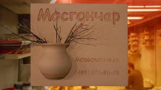 Отзыв о печи Project от мастерской Мосгончар