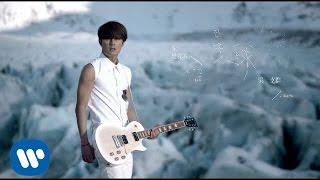 吳克群 Kenji Wu - 你是我的星球 You are my Jupiter (華納official 高畫質HD官方完整版MV)