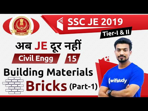 10:00 PM - SSC JE 2019 | Civil Engg. by Sandeep Sir | Building Materials, Bricks (Part-1)