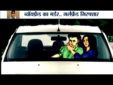 Mumbai: Man murdered inside SUV by his girlfriend in Santacruz