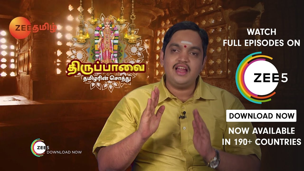 Arputham Tharum Alayangal | Best Scene | Episode - 1521 | Zee Tamil Devotional TV Show
