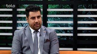 بامداد خوش - جوانان - صحبت با نذیر احمد آرین امین لسانس ژورنالیزم