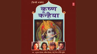 Video Jai Jai Krishna Radha Ramna download MP3, 3GP, MP4, WEBM, AVI, FLV Juni 2018