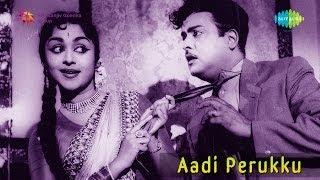 Aadi Perukku | Puriyadhu song