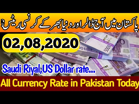 Today All Currency Rate In Pakistan ||Pakistan Currency Rates Today ||Currency Rate Today 02_08_2020