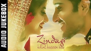 Zindagi Kitni Haseen Hay (Audio Jukebox) - Latest Movie Songs 2016 - UnisysMusic
