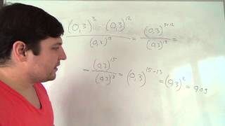 Алгебра 7 класс. Умножение и деление степеней с одинаковыми основаниями