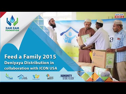 Feed A Family 2015 - Deniyaya Distribution in collaboration with ICON USA