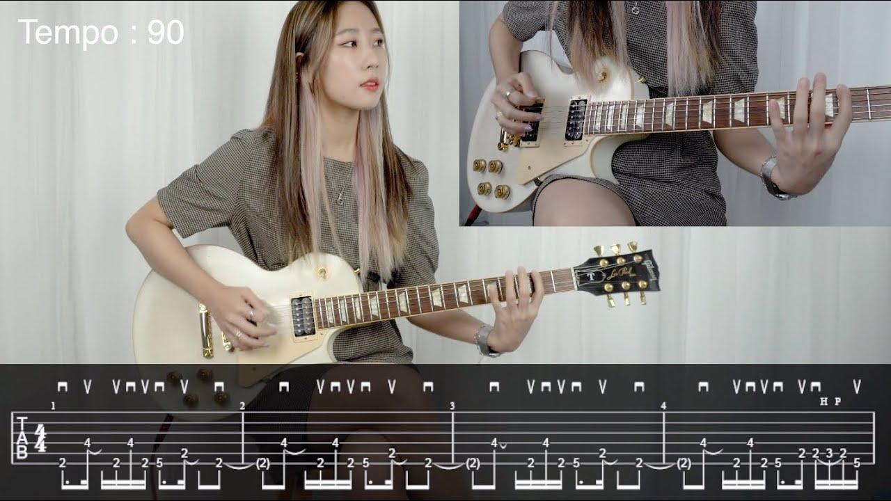 에스파 - Next Level 기타커버,악보,타브 [짧은 리프 배우기]