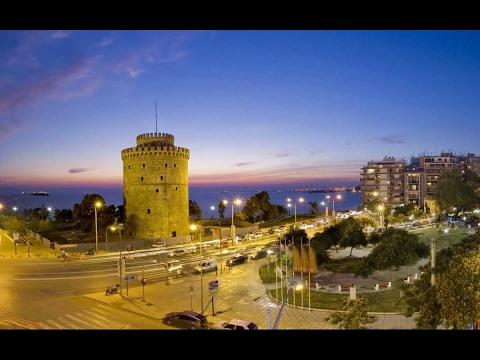 Thessaloniki 2017