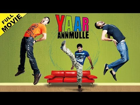 Yaar Annmulle | Punjabi Full Movies HD...