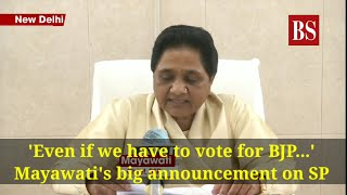 'Even if we have to vote for BJP...' Mayawati's big announcement on SP