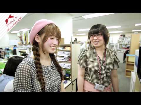 """やのあんな """"Shape My Story""""リリース記念 GAINAX訪問 │ visit GAINAX Anna Yano #HKTV 097"""