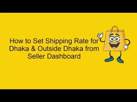 How to set shipping for Dhaka Outside Dhaka at SohojShopping