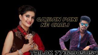 Download Lagu DJ TRilOK Top RIMEX Gajban Pani Ne Chali Sapna Choudhary New Haryanvi Song MP3