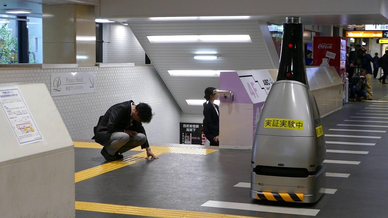 Japońskie roboty randkowe