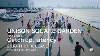 UNISON SQUARE GARDEN 15th Single「Catch up, latency」 ※TVアニメ「風...