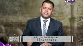 داعية إسلامى يوضح حكم استخدام الأحجار الكريمة فى التسبيح.. فيديو