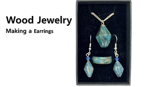 [Wood Jewelry] Making a Earrings/귀걸이 만들기/우드쥬얼리/메이플함침목