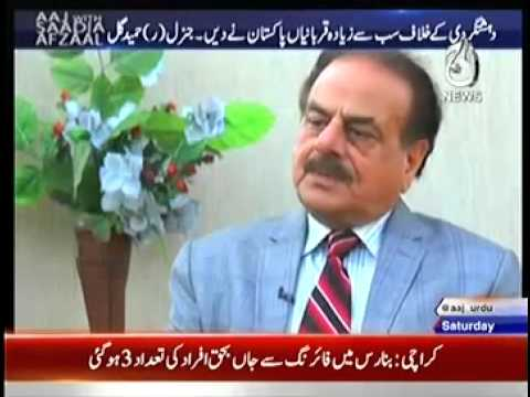 Narendra Modi is An Honest Man - General (R) Hamid Gul Praising Indian PM Modi