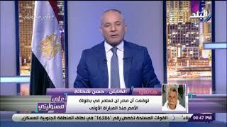 على مسئوليتي - حسن شحاتة : « 5 لاعيبن فقط يستحقوا التواجد بمنتخب مصر»