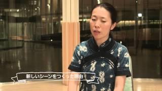 キラリふじみ・レパートリー『絵のない絵本』の白神ももこインタビュー...