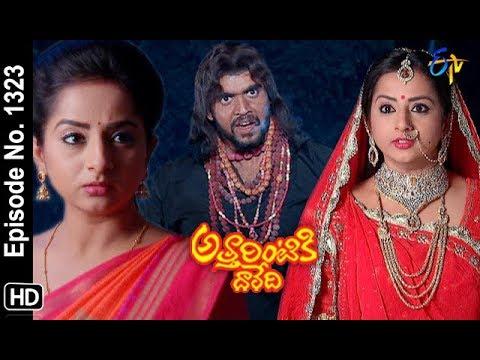 Attarintiki Daredi   30th January 2019   Full Episode No 1323   ETV Telugu