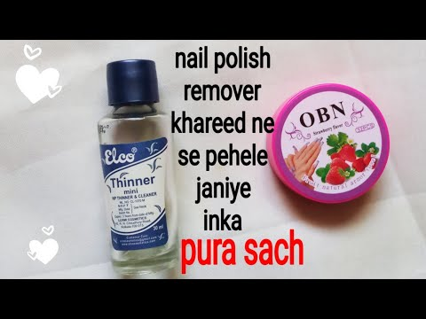 How to remove nail polish at home/Nail polish remover comparison/how to use nail remover/
