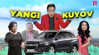 Yangi kuyov (o'zbek film) | Янги куёв (узбекфильм)