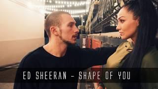 Ed Sheeran Shape of you / Choreo by Aleksey Shved