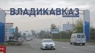 'Дороги России': трассы Северной Осетии