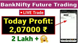 BankNifty Future Live Trading | Profit : 2,07,000 Rs. | Intraday Trading