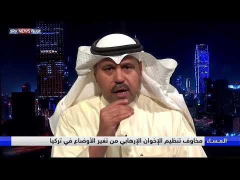 فهد الشليمي: ما يتم ممارسته الأن في تركيا هو تضليل إعلامي إرهابي بإسم الدين  - نشر قبل 1 ساعة