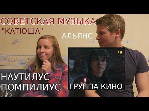 Клип Эдуард Хиль - Катюша