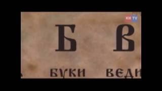 русский язык  азбучные истины и сенсационные открытия