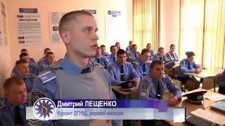 Интермедийное обучение курсантов ДГУВД