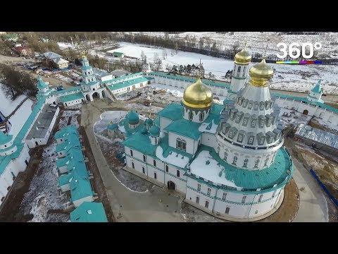 Зима в Подмосковье! Как превратить выходные в маленькое путешествие