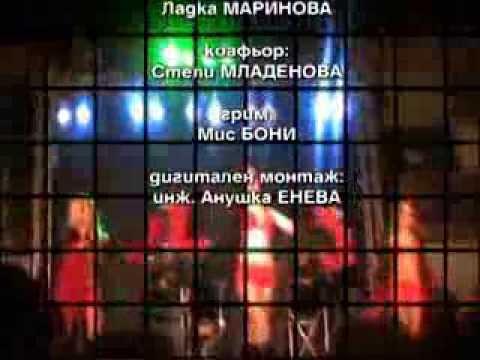 Baywatch -  INDIRA - MOVIE - FILM - SPASITELKITE - Macedonia