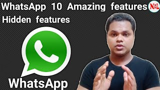 WhatsApp 10 Amazing hidden features Amazing features of WhatsApp hidden Settings of WhatsApp