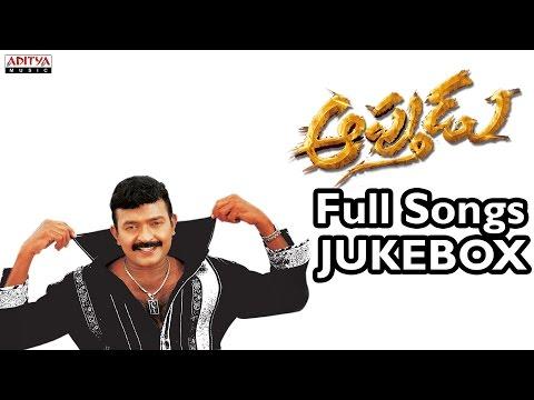 Apthudu Telugu Movie Songs Jukebox II Rajashekar, Anjala Javeri