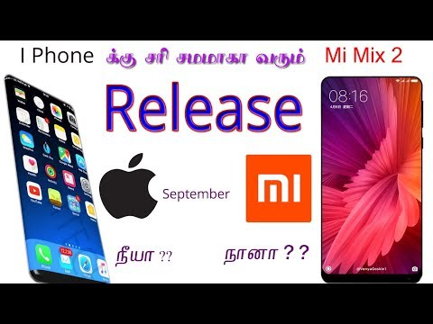 Coming soon Mi Mix 2 And I Phone 8 details compare and Review introduction and explain video