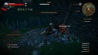 Убийство Игоши