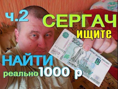 Секс знакомства Нижний Новгород. Частные объявления бесплатно.