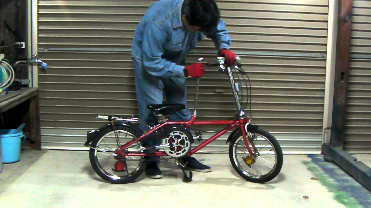 Dahon Folding Bike 1988