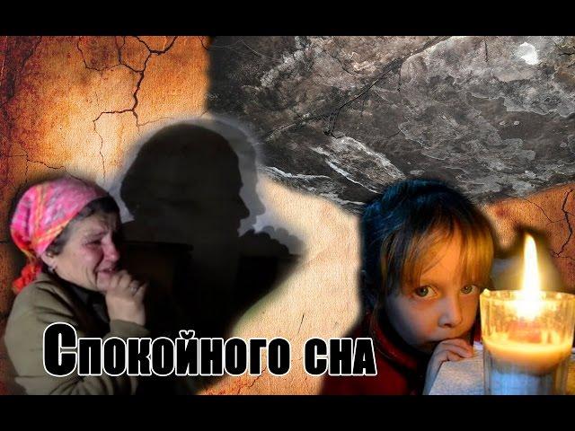 Картинки по запросу Узурпаторы собираются грабить украинцев десятилетия