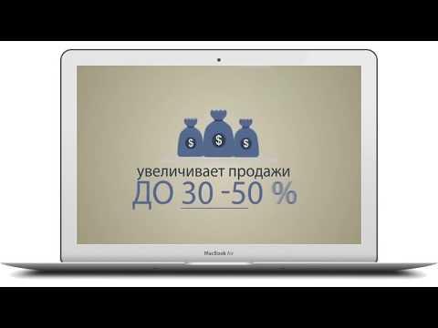видео: Зачем нужен одностраничный сайт