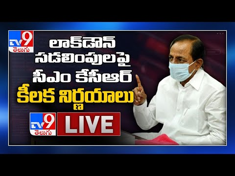 cm-kcr-cabinet-meeting-live-|-19.04.2020-|-crucial-decision-on-lockdown---tv9