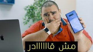 وداعاً أبل ومرحبآ بالأندرويد | Switching from iPhone