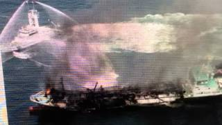Huge Explosion Japan Coast Oil Tanker In Flames